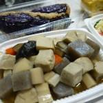 味染みの高野豆腐が大好きです!