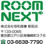 ROOMNEXT 株式会社恒和商事